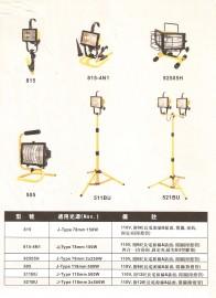交-鹵素工作燈