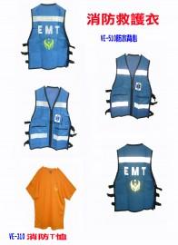 警-救護衣